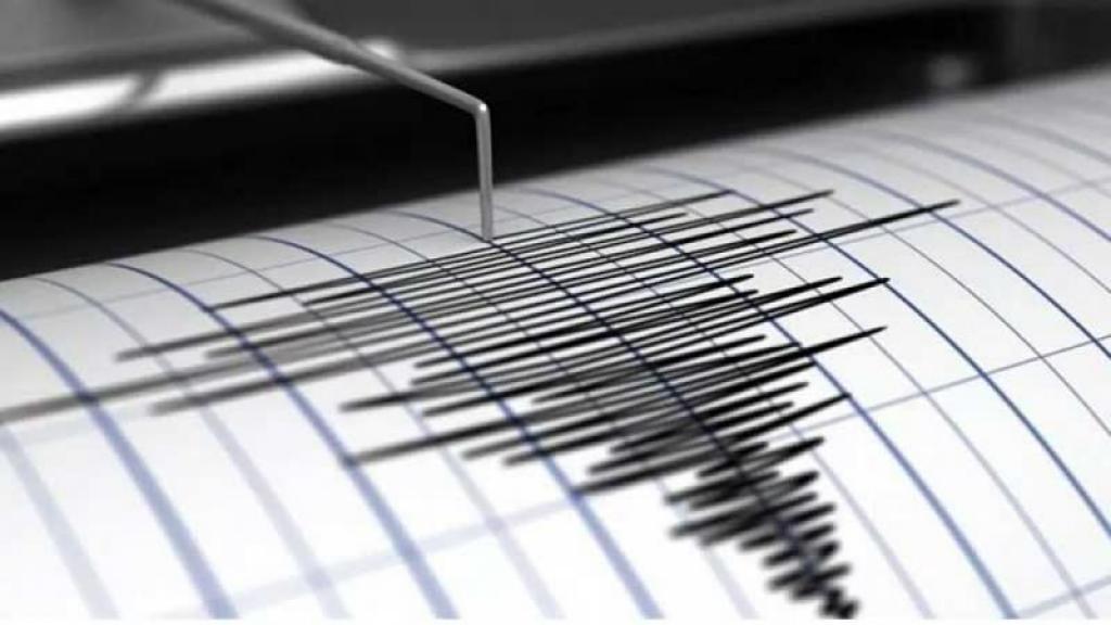 El hundimiento de la ciudad causaría sismos.