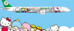Avión Hello Kitty