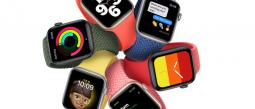 apple event novedades precio venta