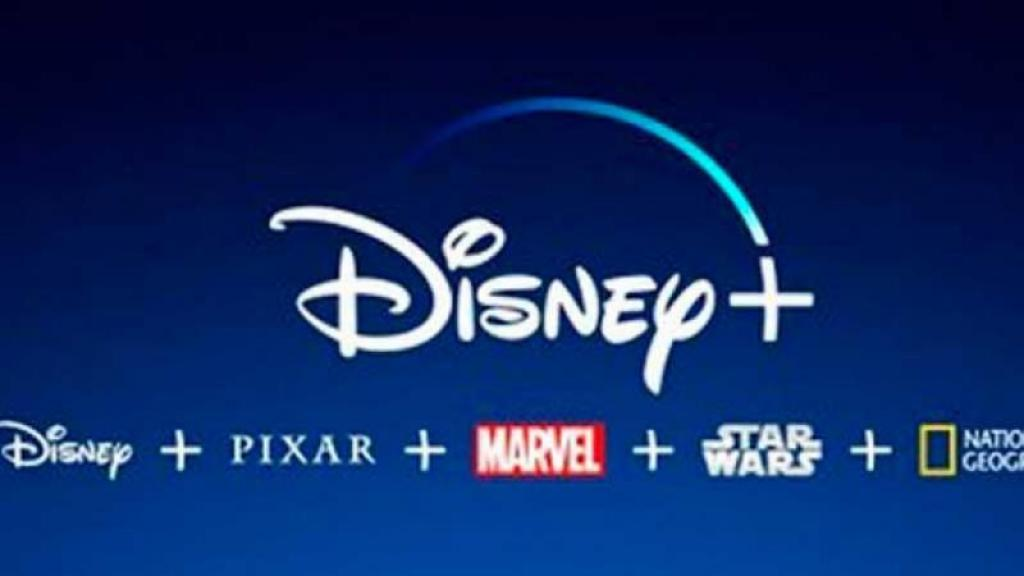 disney plus estrenos mexico
